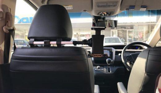 子どものタブレット視聴用に後部座席にiKrossの車載ホルダーを取り付けてみた