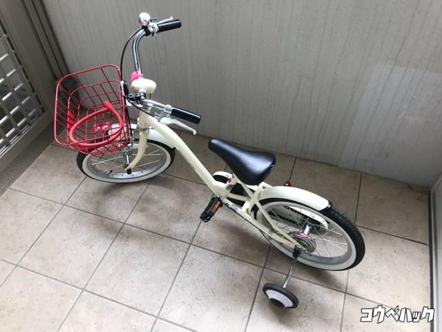【イノベーションファクトリー】子どもの16インチの自転車の画像