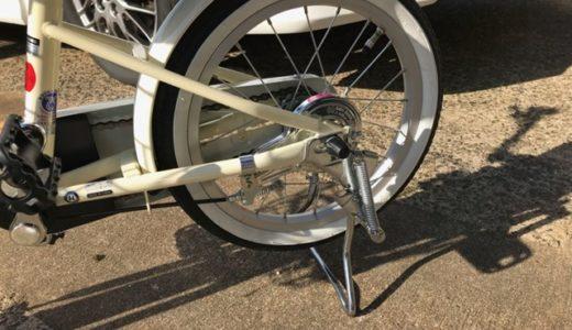 子どもの自転車の補助輪の外し方とスタンドの付け方。必要な道具や手順など