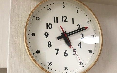 リビングの掛け時計に「ふんぷんくろっく」を買ってみた。子どもにわかりやすくおすすめ!